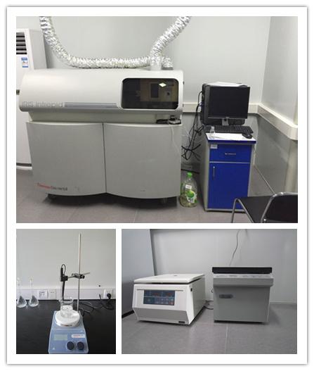 新奥环标铁、铝等氧化物检测仪器